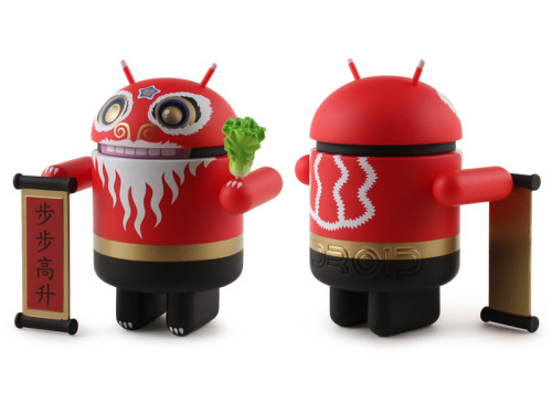 Android_ChineseLion_3Quarter_800