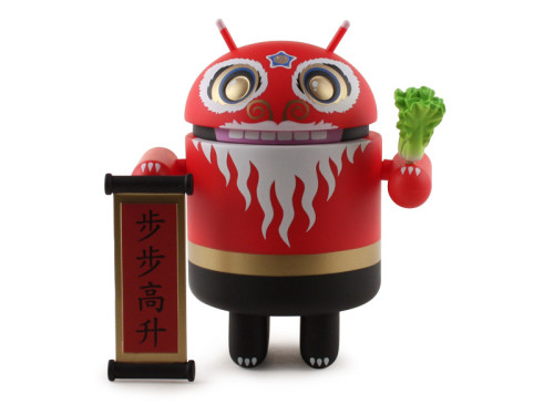 Android_ChineseLion_Front_800