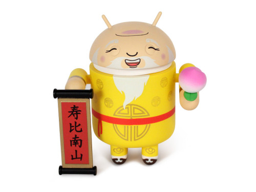 android_3gods_yellow_front_800