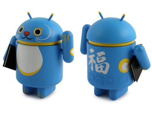 Android_LuckyCat_BlueBook_3Quarter_800