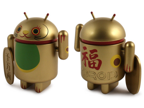 Android_LuckyCat_GoldCoin_3Quarter_800