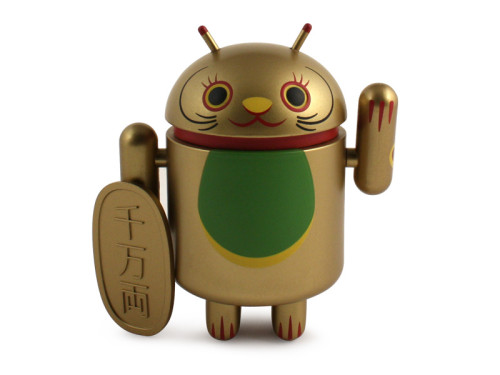 Android_LuckyCat_GoldCoin_Front_800