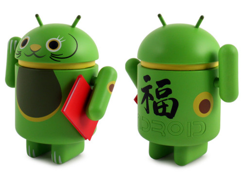 Android_LuckyCat_GreenBook_3Quarter_800