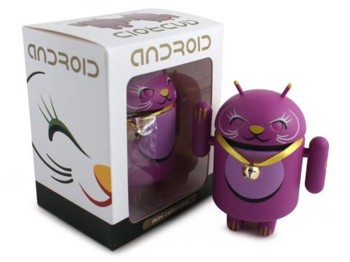Android_LuckyCat_PurpleBell_WithBox_800