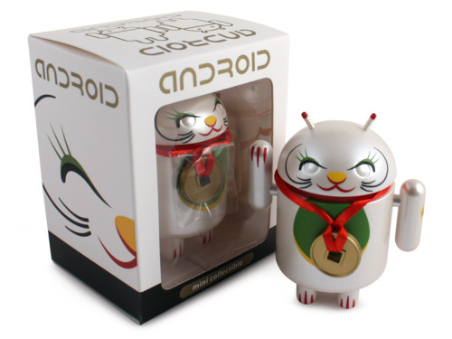 Android_LuckyCat_WhitePendant_WithBox_800