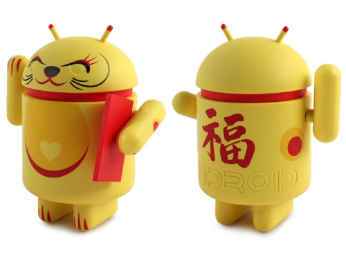 Android_LuckyCat_YellowEnvelope_3Quarter_800