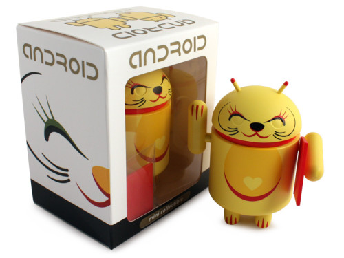 Android_LuckyCat_YellowEnvelope_WithBox_800