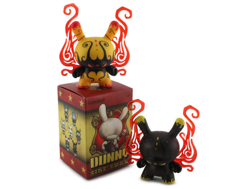 Dunny_DeeperIssues_Combo_WithBox_800