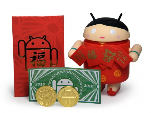Android_cny2016-redpocket-winner-1280
