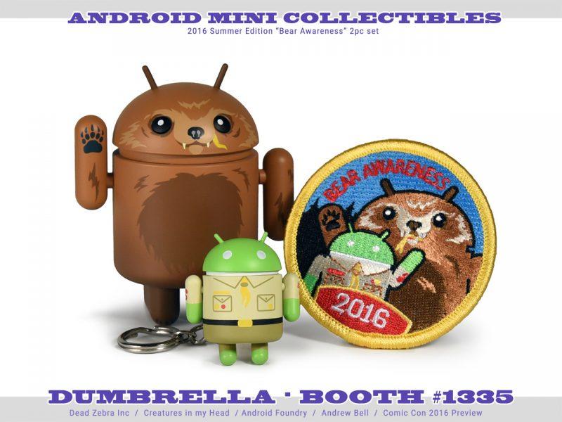 dz-sdcc16-AndroidSummer